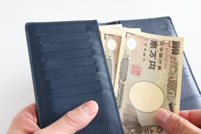 財布の型が維持できる