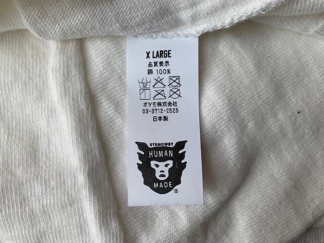 ヒューマンメイドのTシャツたぐ2